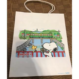 ファミリア(familiar)のファミリア✖️小田急 江ノ電スヌピーコラボ紙袋☆(ノベルティグッズ)