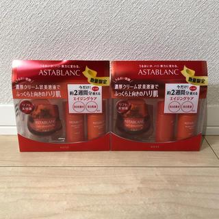アスタブラン(ASTABLANC)のアスタブラン リフトセンセーション 限定セット×2(美容液)