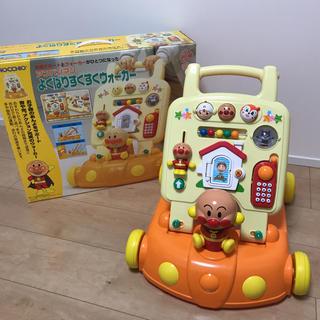 アンパンマン すくすくウォーカー(手押し車/カタカタ)