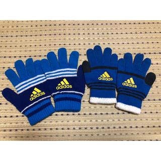 アディダス(adidas)の手袋(手袋)