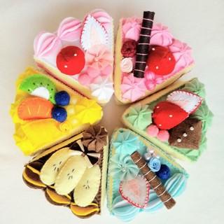 フェルトおままごと☆6種類のケーキセットNo.35(その他)