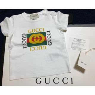 7506ebd2d133 グッチ ベビー Tシャツの通販 76点 | Gucciのキッズ/ベビー/マタニティ ...