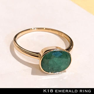 k18 18金 天然石 エメラルド  リング emerald 5月誕生石(リング(指輪))