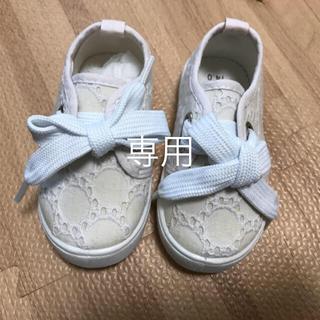 キッズフォーレ 白 ベビーシューズ 子ども 靴 新品 お出かけ ミキハウス