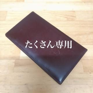エッティンガー(ETTINGER)のETTINGER 長財布(長財布)