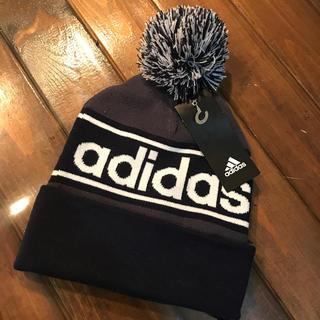 アディダス(adidas)のadidas ☆ニット帽 ☆新品(ニット帽/ビーニー)