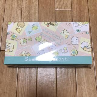 サンエックス(サンエックス)の☆ 専用(財布)