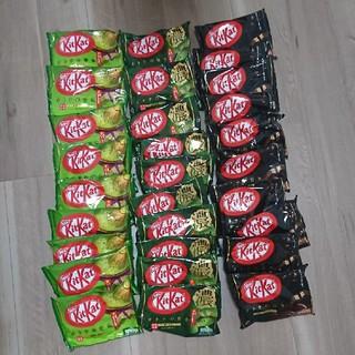 ネスレ(Nestle)のキットカット 30袋セット(菓子/デザート)