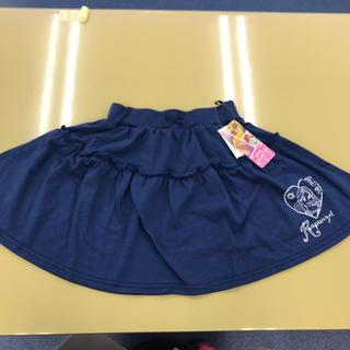 ディズニー(Disney)の《新品》ラプンツェル スカート 120cm(スカート)