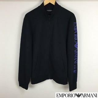 エンポリオアルマーニ(Emporio Armani)の美品 エンポリオアルマーニ 長袖スウェット ブラック サイズL(ブルゾン)
