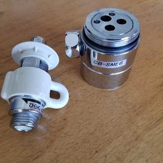 食器洗い機用シングル分岐栓 CB-SME6(食器洗い機/乾燥機)