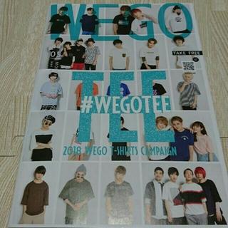ウィゴー(WEGO)のWEGO 雑誌(ファッション)