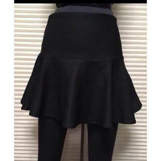 DE TER NL - デターナル美良品 2点以上まとめ買い値下げ!スカート