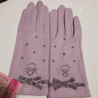 サンリオ(サンリオ)のキキララ 手袋🧤最終値下げ(手袋)