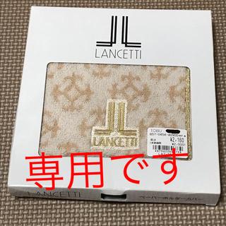 ☆未使用品☆LANCETTI ペーパーホルダーカバー(トイレ収納)