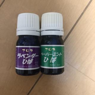 アロマひば油(エッセンシャルオイル(精油))