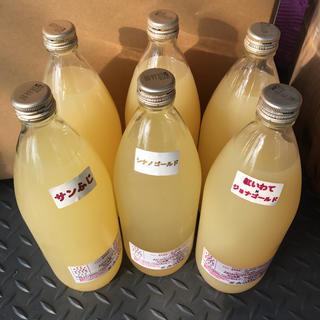 【飲み比べ6本セット】果汁100% りんごジュース 1000ml 【農家直送】 (ソフトドリンク)