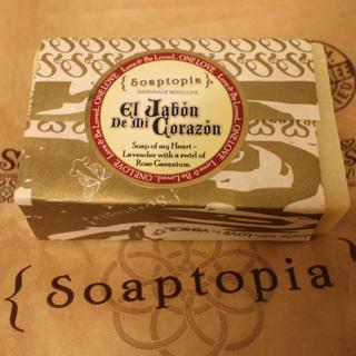ロンハーマン(Ron Herman)のsoaptopia バーソープ(エルサボン)(ボディソープ / 石鹸)
