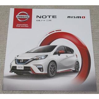 ニッサン(日産)のニッサン NISSAN NOTE nismo【カタログ】(カタログ/マニュアル)