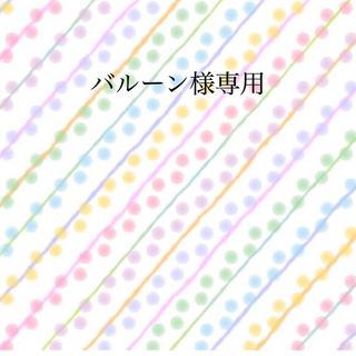バルーン様専用ページ(DVDレコーダー)