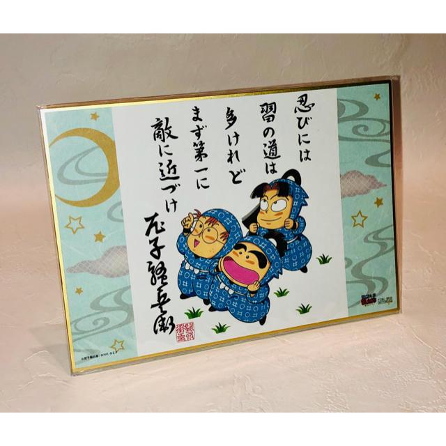 TVアニメ(忍たま乱太郎) 第22シリーズ DVD-BOX 下の巻の通販 by ちぐ's ...
