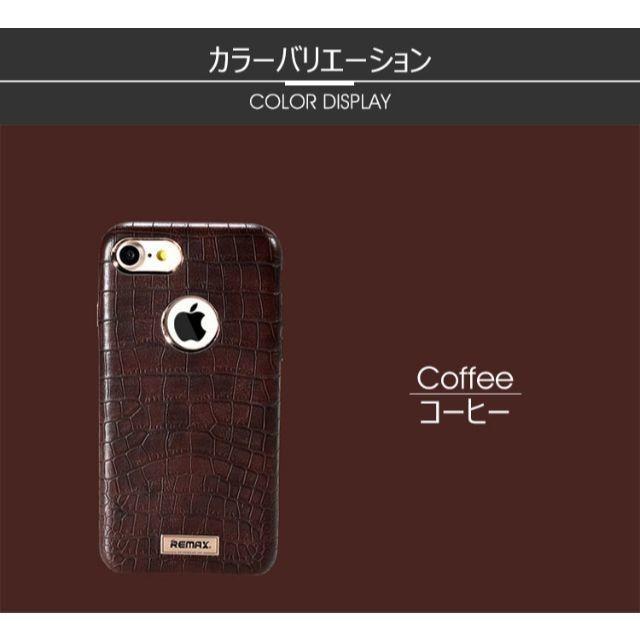 iPhone7 Plus ケース (ブラウン) の通販 by ハヤシ's shop|ラクマ