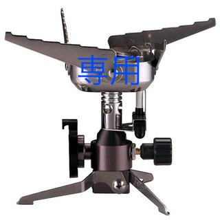 イワタニ(Iwatani)の岩谷産業 ジュニアコンパクトバーナー CB-JCB カセットコンロ(調理機器)