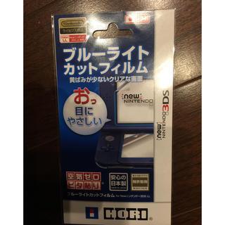 ニンテンドー3DS(ニンテンドー3DS)の3DS L L ブルーライトカットフィルム(保護フィルム)