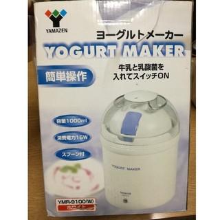 ヤマゼン(山善)の山善 ヨーグルトメーカー ホワイト 新品(調理道具/製菓道具)