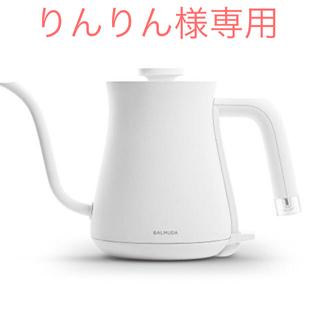 バルミューダ(BALMUDA)のバルミューダ 電気ケトル BALMUDA The Pot ホワイト(電気ケトル)