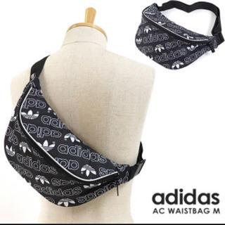 アディダス(adidas)のアディダスオリジナルス ウエストバッグ ⭐️お値下げ不可 ラスト①(ボディーバッグ)
