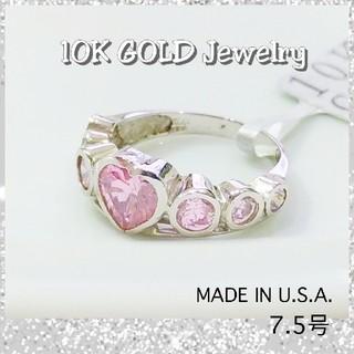 売約済み★ 新品 10K ホワイトゴールド★リング★ピンク ジルコニア・7.5号(リング(指輪))