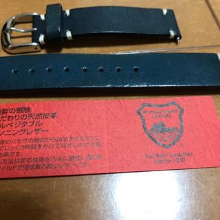 ノット(KNOT)のREBECCA927様 専用  knot  ノット  ベルト(ネイビー)(腕時計)