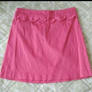 カマイウ(Camaieu)の夏物セール!ピンクスカート ハイウエスト(ひざ丈スカート)