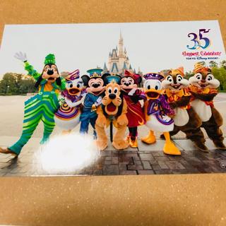 ディズニー(Disney)のディズニー スペシャルフォト 35周年 集合 スペフォ ランド(写真)