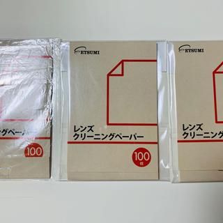 エツミ(ETSUMI)のエツミ レンズクリーニングペーパー【ビックカメラグループオリジナル】3セット(その他)