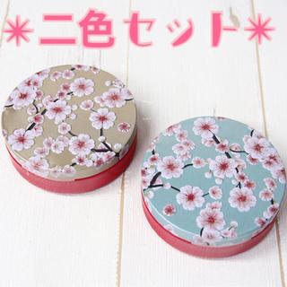 カルディ(KALDI)の✴︎WEB完売✴︎ 二色セット♡ さくら キャンディ缶(菓子/デザート)