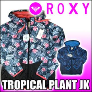 ロキシー(Roxy)のロキシー撥水ウインドブレイカー サイズM(ナイロンジャケット)