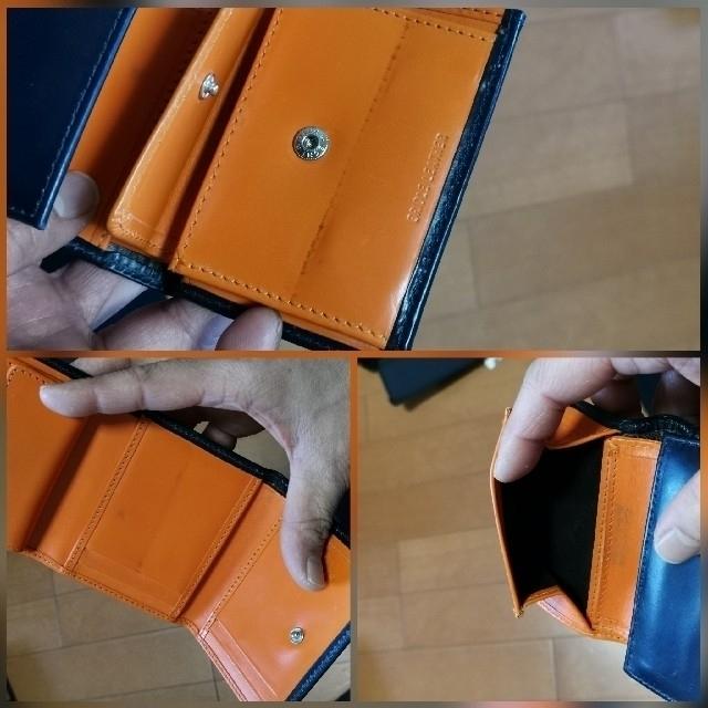 WHITEHOUSE COX(ホワイトハウスコックス)の【UA別注完売品】ホワイトハウスコックス ワンハンドウォレット メンズのファッション小物(折り財布)の商品写真