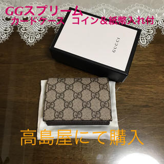 e66b89ae9b8b 37ページ目 - グッチ ゴールドの通販 5,000点以上 | Gucciを買うならラクマ