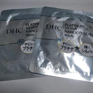ディーエイチシー(DHC)のDHCプラチナシルバーマスク(パック/フェイスマスク)