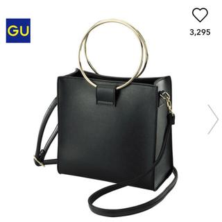 ジーユー(GU)の★店頭・オンライン完売★ GU メタルハンドバッグ(ハンドバッグ)