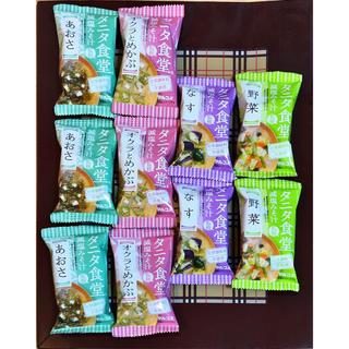 タニタ(TANITA)のマルコメ タニタ食堂監修 減塩みそ汁10食入(インスタント食品)