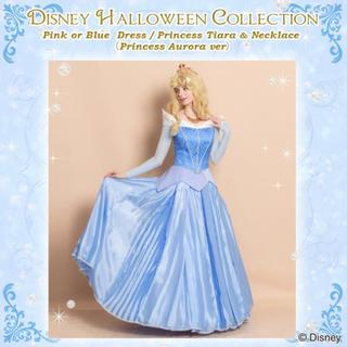 シークレットハニー(Secret Honey)のオーロラ姫 ブルードレス 眠れる森の美女 シークレットハニー 新品未使用(衣装)