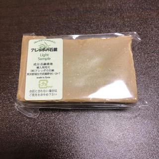 アレッポノセッケン(アレッポの石鹸)の石鹸(ボディソープ/石鹸)