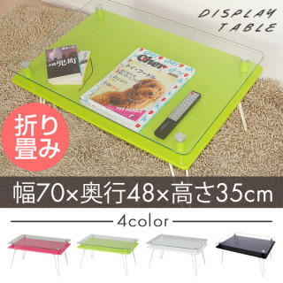 リビングテーブル ディスプレイテーブル デスク ガラスディスプレイテーブル(ローテーブル)