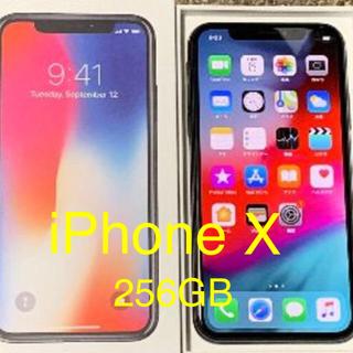 アイフォーン(iPhone)のiPhone X 256GB 液晶超美品 おまけ付き(スマートフォン本体)