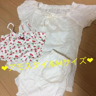 アモスタイル(AMO'S STYLE)の美品  アモスタイル  パジャマ   3点セット(パジャマ)
