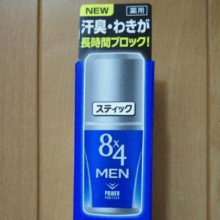 8×4 エイトフォー シトラスの香り(制汗/デオドラント剤)