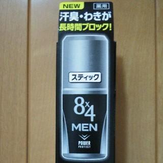 8×4 エイトフォー 無香料(制汗/デオドラント剤)